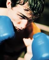 боксерская стойка